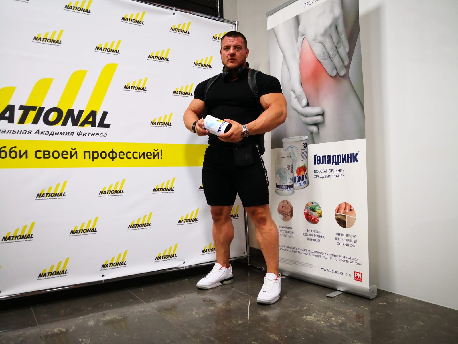 Of the 28th of July Adam Abakarov hold a seminar in Minsk sponsored by PN Holding and Geladrink®